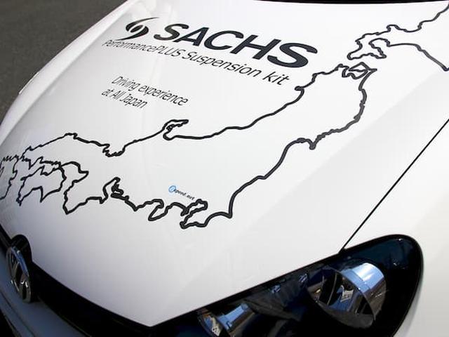 画像: 「東日本大震災継続支援 全国チャリティキャラバン」が出発!