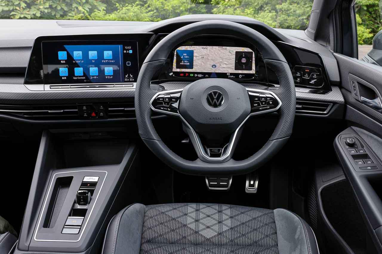 画像: 【Golf8 R-Line】こんなシフトスイッチはいかが? - 8speed.net VW、Audi、Porscheがもっと楽しくなる自動車情報サイト
