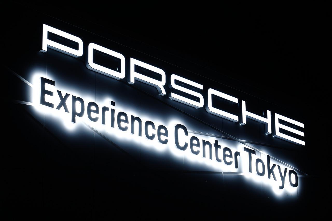 画像5: 「ポルシェ・エクスペリエンスセンター東京」がオープン