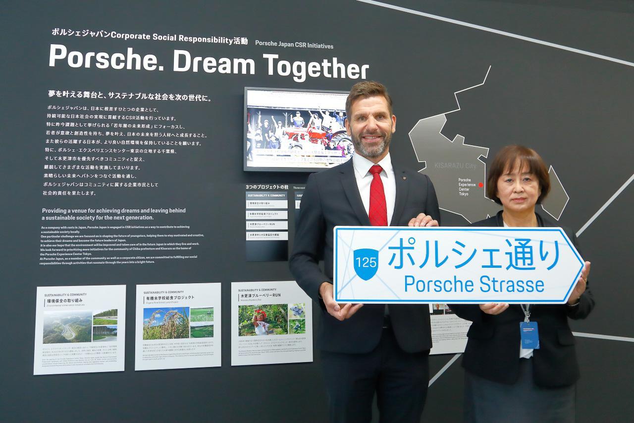 画像38: 「ポルシェ・エクスペリエンスセンター東京」がオープン