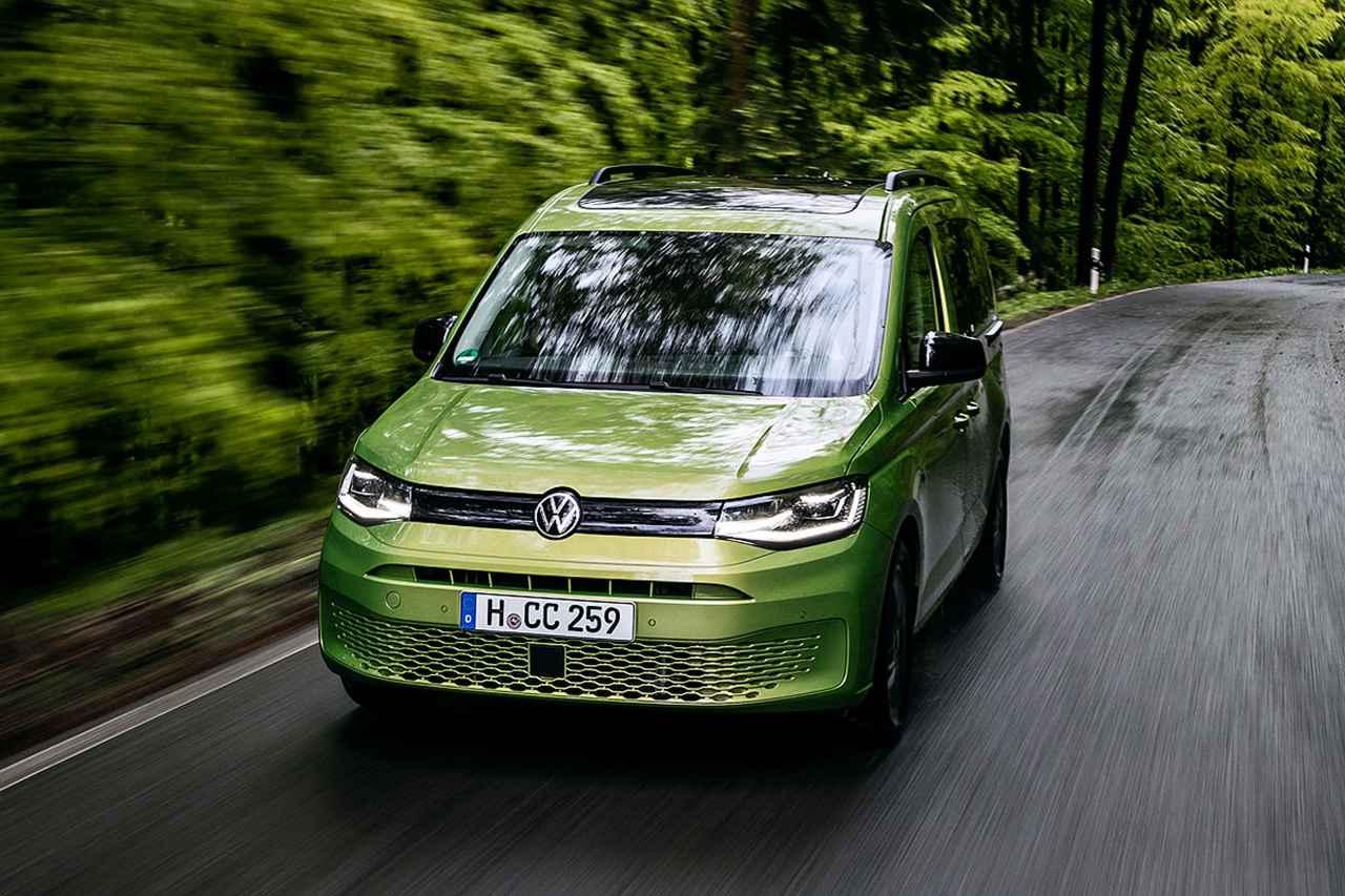 画像: キャディはゴルフと共通のMQBプラットフォームを採用しており、乗用車の分野ではおなじみの、さまざまな安全支援機能が搭載されている。歩行者・サイクリスト検知機能付き緊急ブレーキアシスト、車線逸脱警報システムなどが標準だ。