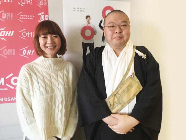画像: 谷口キヨコと森 清顕(もり・せいげん)師
