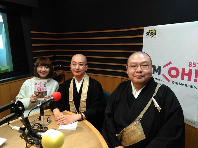 画像: 左から、清水寺 森清顕氏、今熊野観音寺 藤田友章氏、谷口キヨコ