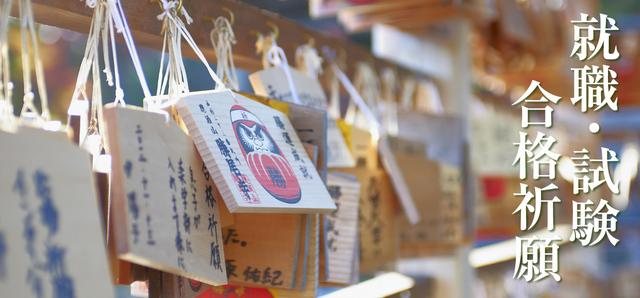 画像: 勝運祈願・水子供養・人形供養・大阪観光 ::: 西国二十三番札所 勝尾寺
