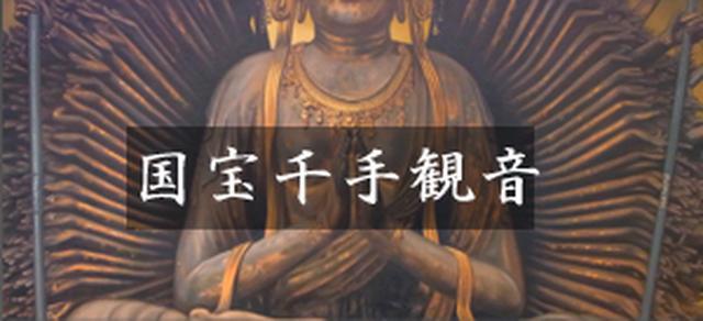 画像: 西国五番 葛井寺(ふじいでら)ホームページ〜大阪|藤井寺|厄除け|安産祈願〜