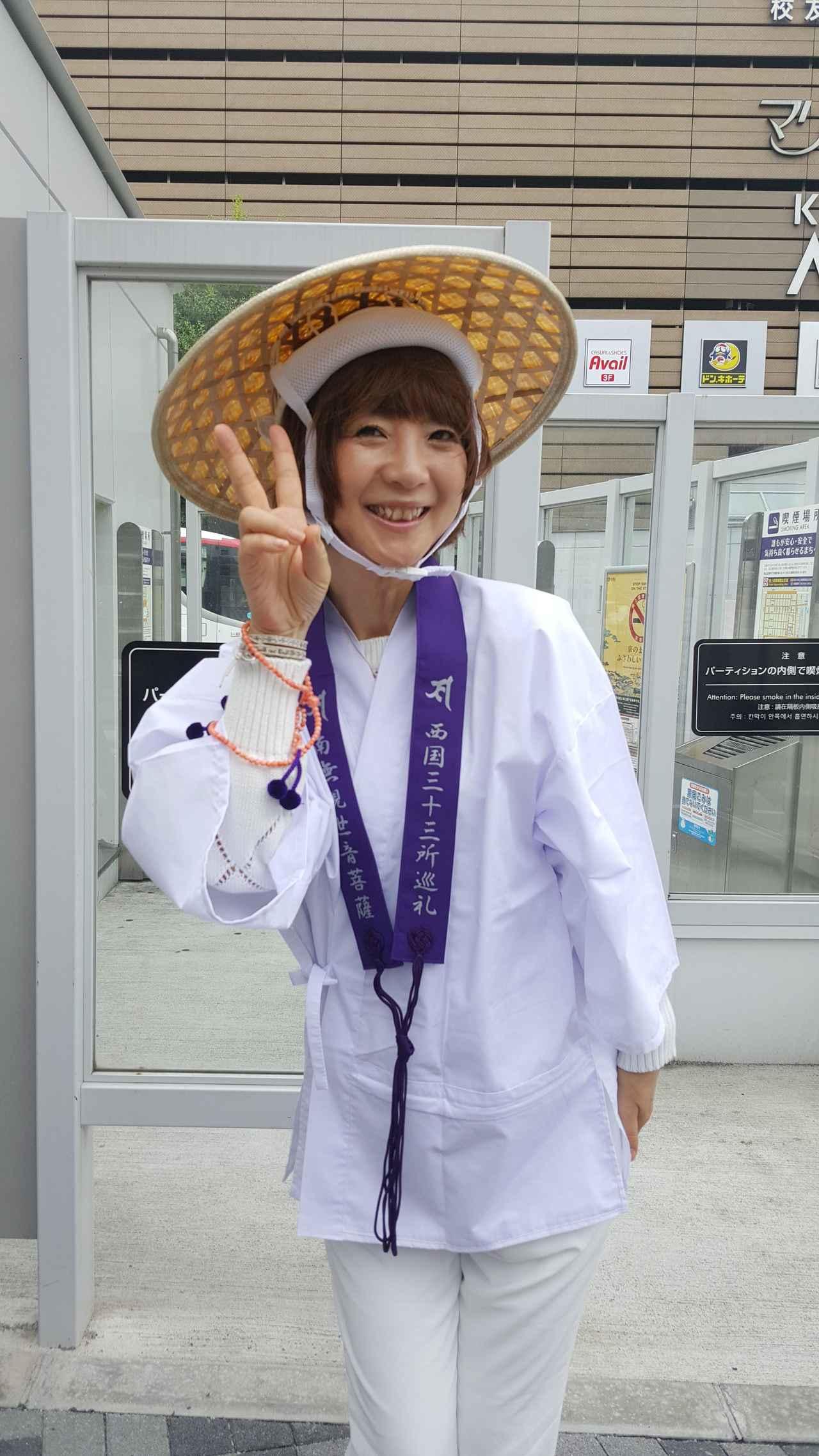 画像: 待ちに待ったバスツアー!ということで、きよぴーは気合十分♪ 巡礼者の装束を身にまとい、京都駅を出発しました。