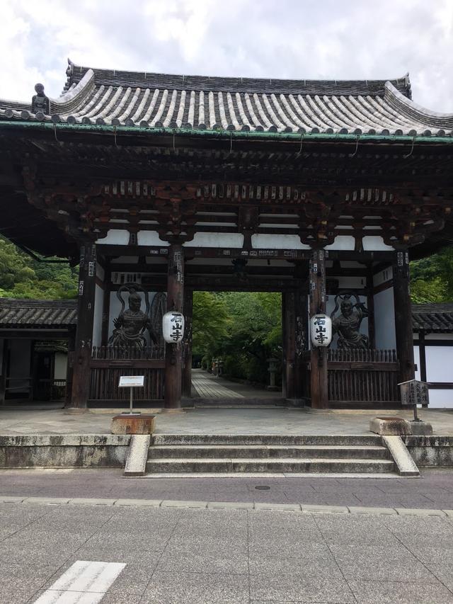 画像: 石山寺の山門