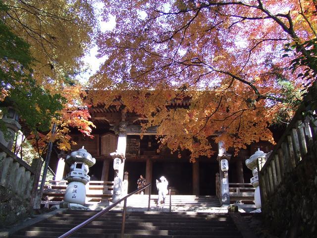 画像1: 第33番札所「谷汲山 華厳寺」をご紹介しました