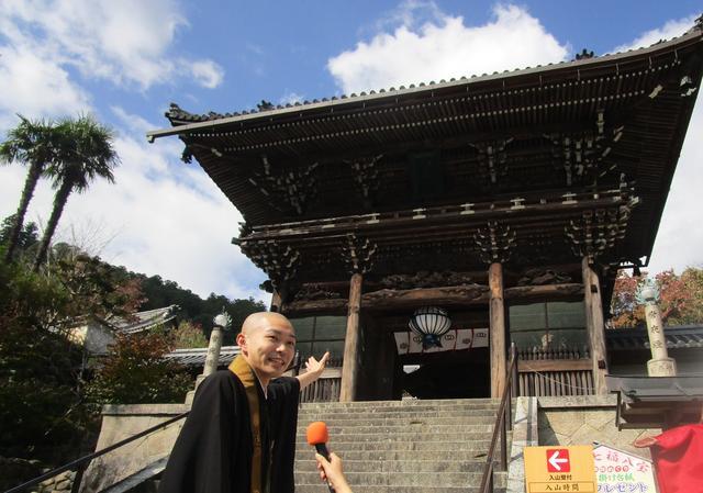 画像: 長谷寺の総門、仁王門前にて。ありがたいお話を聞きました