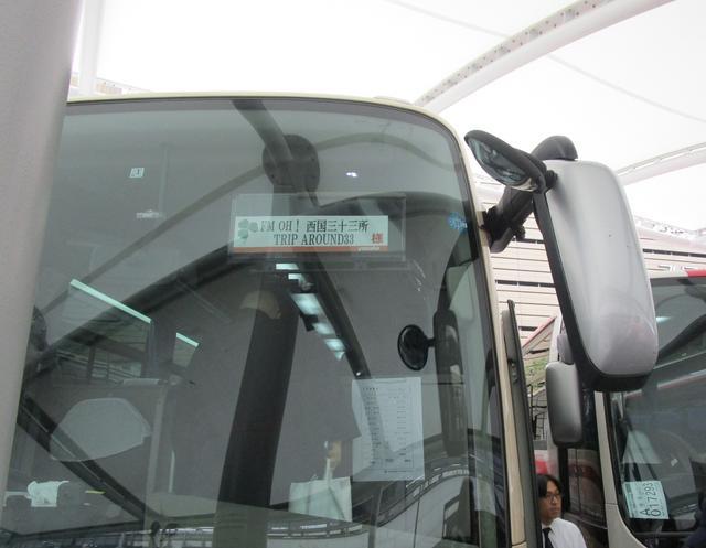 画像: 朝8時30分にJR京都駅八条口貸切バス乗降所を出発。今回もヤサカ観光バスさんにお世話になりました