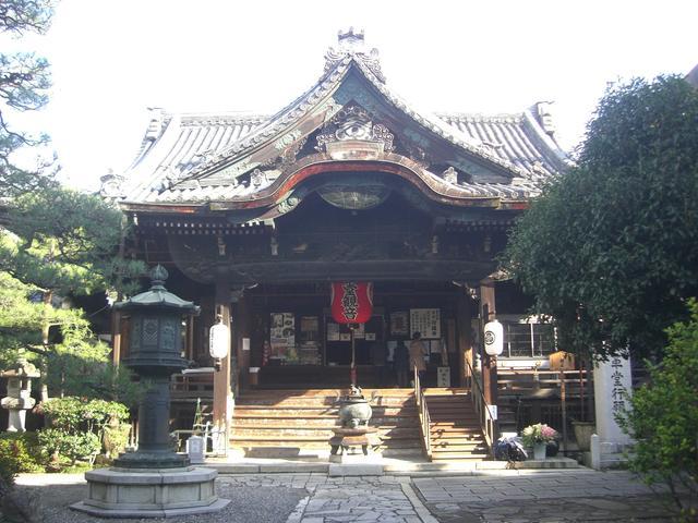 画像: 第19番札所「霊麀山 行願寺」をご紹介しました