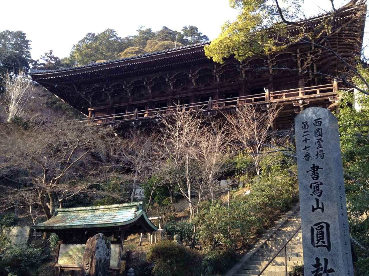 画像: 第27番札所「書寫山 圓教寺」をご紹介しました!