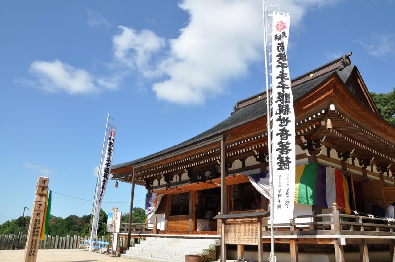 画像: 第32番札所「繖山(きぬがささん) 観音正寺」をご紹介しました!