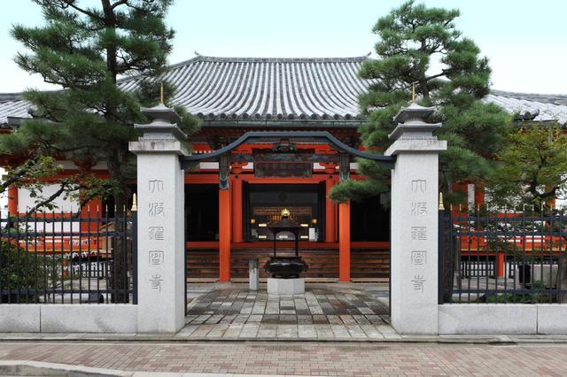 画像: 第17番札所「補陀落山 六波羅蜜寺」をご紹介しました
