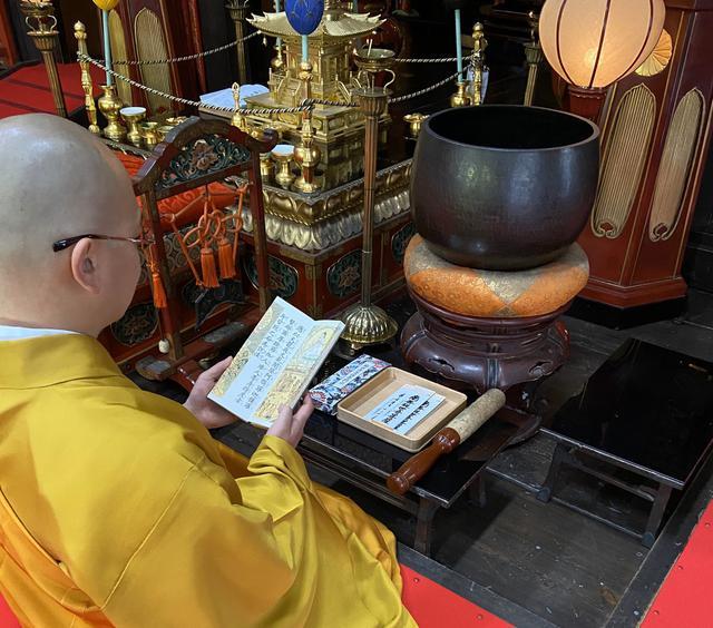 画像: 今熊野観音寺でのご祈祷の様子