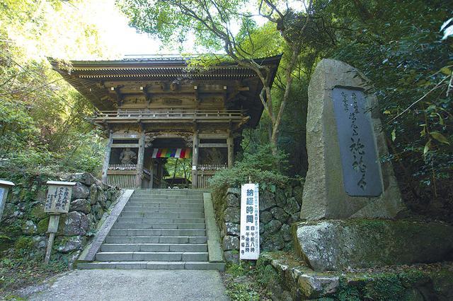画像: 第4番「槇尾山 施福寺」さんをご紹介しました