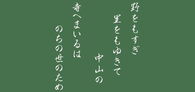 画像: 大本山 中山寺|安産祈願・子授祈願|兵庫県宝塚市のお寺