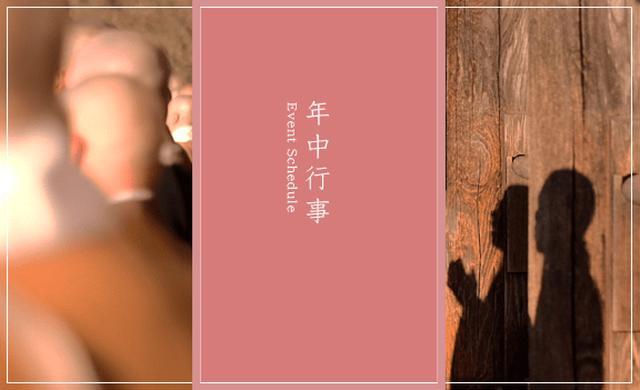 画像: 奈良大和路の花の御寺 総本山 長谷寺