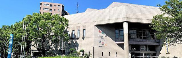 画像: 和歌山市立博物館ウェブサイト