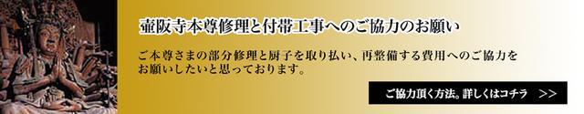 画像: 眼病封じのお寺・お里沢市の霊蹟 西国霊場第六番・神仏霊場奈良25番 壷阪寺