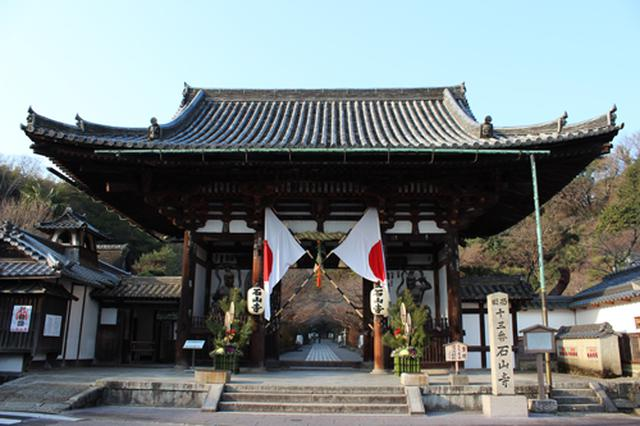 画像: 大本山 石山寺 公式ホームページ