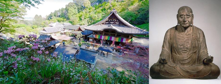 画像: 日本最初やくよけ霊場・西国第七番 岡寺