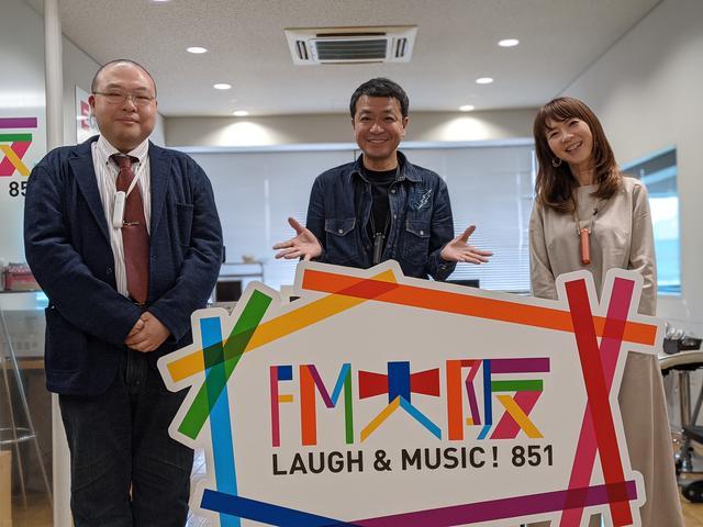 画像: 中山秀征さんをお迎えし「お悩み相談大会」をお送りしました!