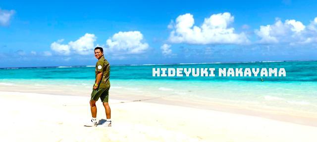 画像: 中山秀征公式webサイト Nakayama's Route