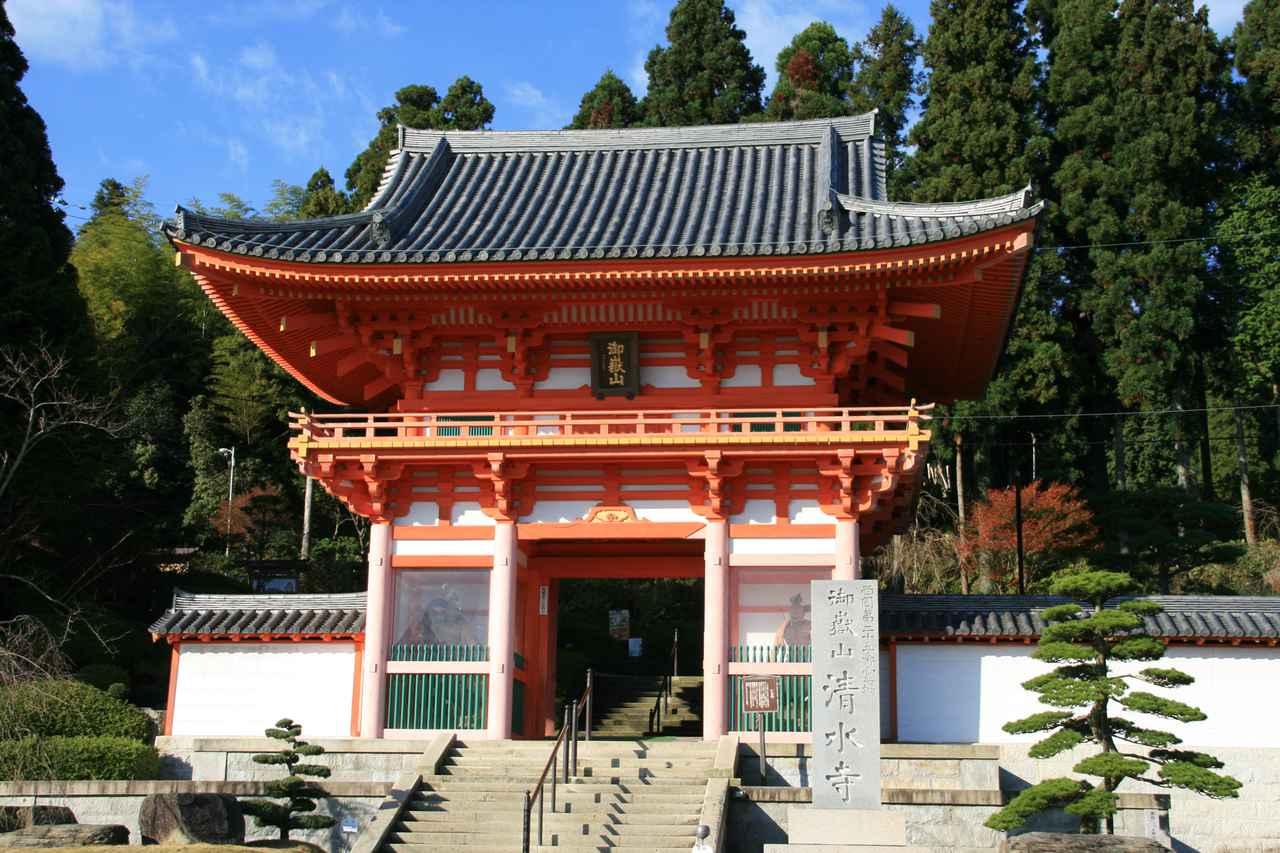 画像: 第25番札所「御嶽山 播州清水寺」をご紹介しました。