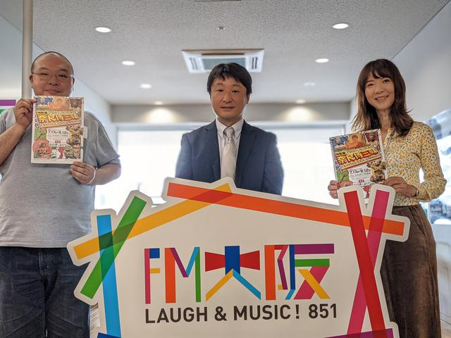 画像1: ゲストは奈良国立博物館の谷口耕生さん!『奈良博三昧』招待券プレゼントも!