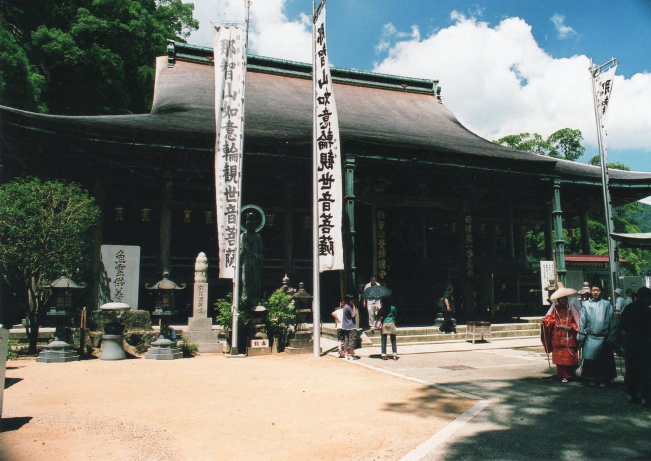 画像: 第1番「那智山 青岸渡寺」をご紹介しました