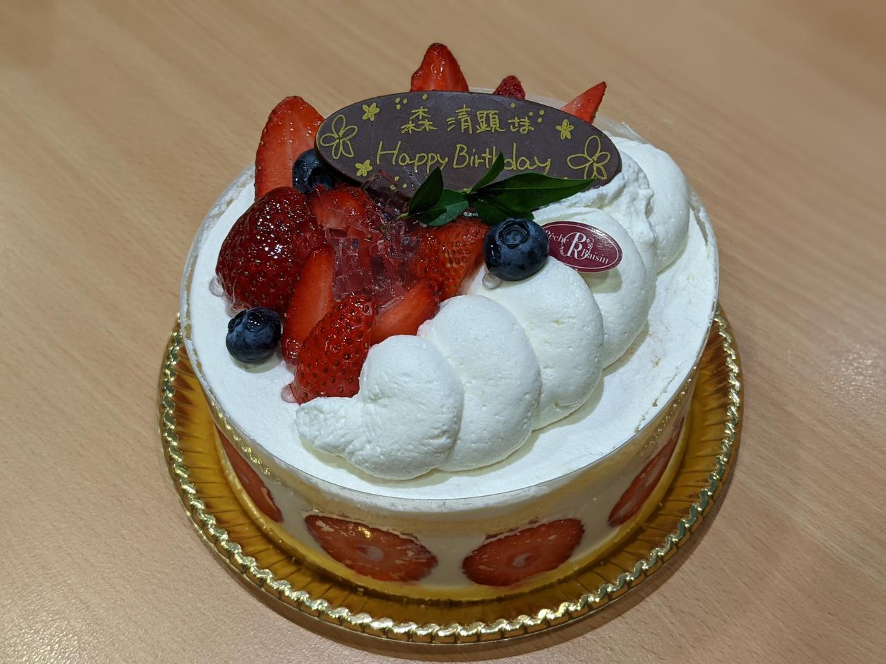 画像: 今週の放送日、9月5日は森さんのお誕生日! ということで、スタッフみんなでケーキをいただきました。森さん、お誕生日おめでとうございます♪