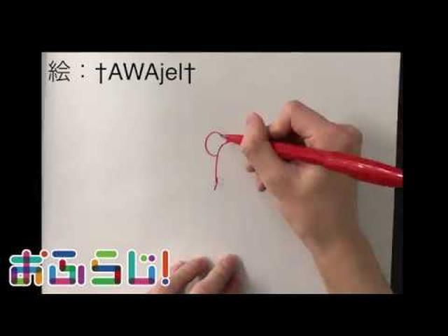 画像: おふらじ! 第3回 †AWAjel†からの一言 youtu.be