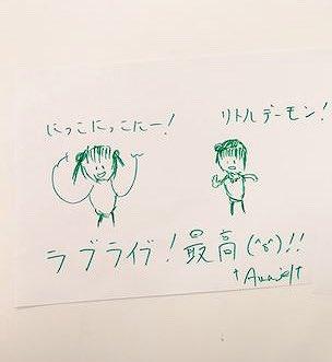 画像: 淡路祐介 †AWAjel†(アワジェル) on Twitter twitter.com