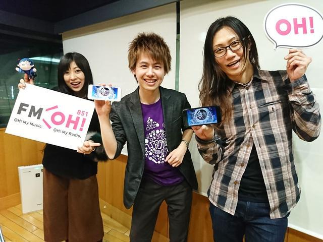 画像: OTO-BAKA Twitterより。