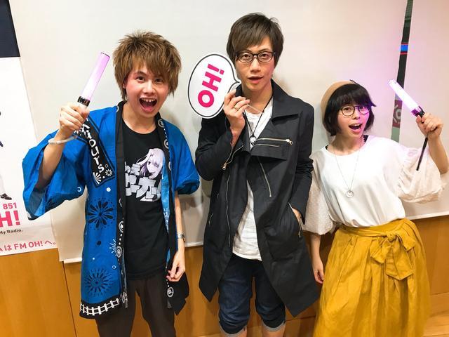 画像: 【おふらじ!EX】第2回にも急遽、マッティー(和楽器バンドの町屋さん)が出演決定!!