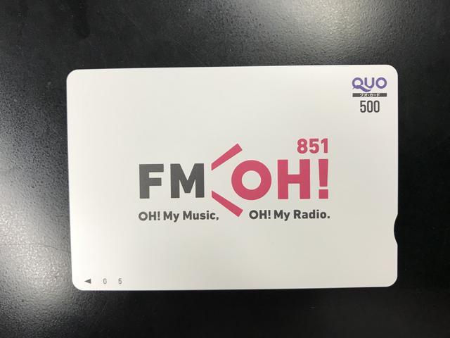 画像: FM OH!オリジナルクオカード