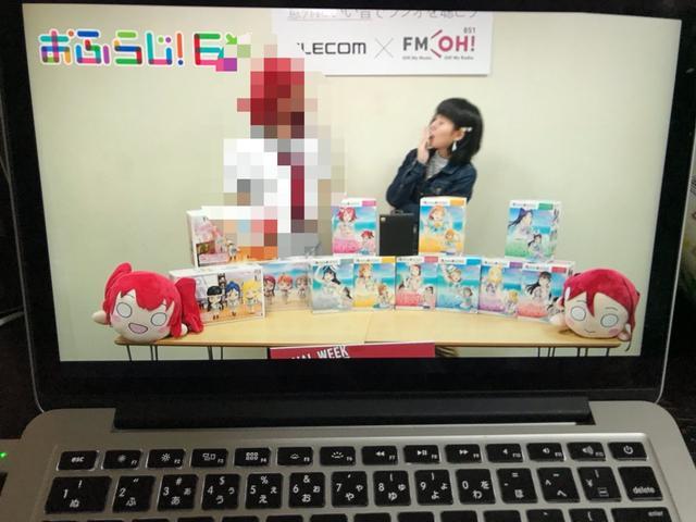 画像: スペシャルウィーク「ラブライブ!サンシャインオフ!」 - FM OH! 85.1