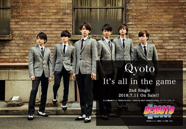 画像: Qyoto Official Website
