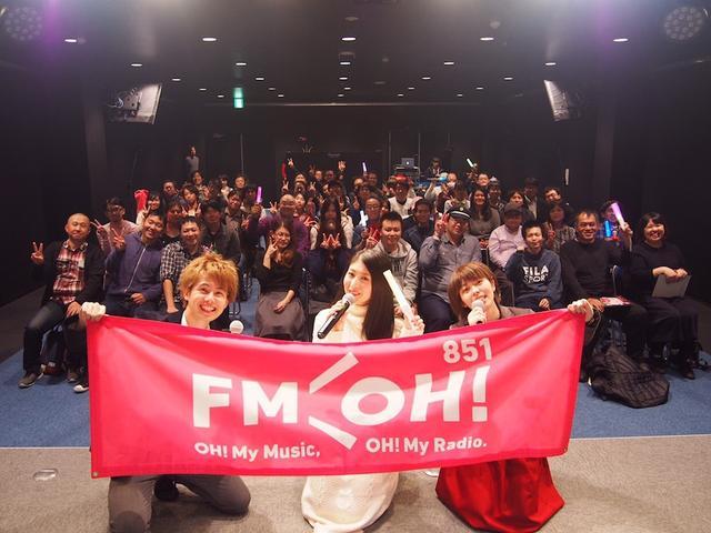 画像: 【おふらじ!EX presents リアルオフ! 第1回オフメイトの集い】 の模様をお届け!!