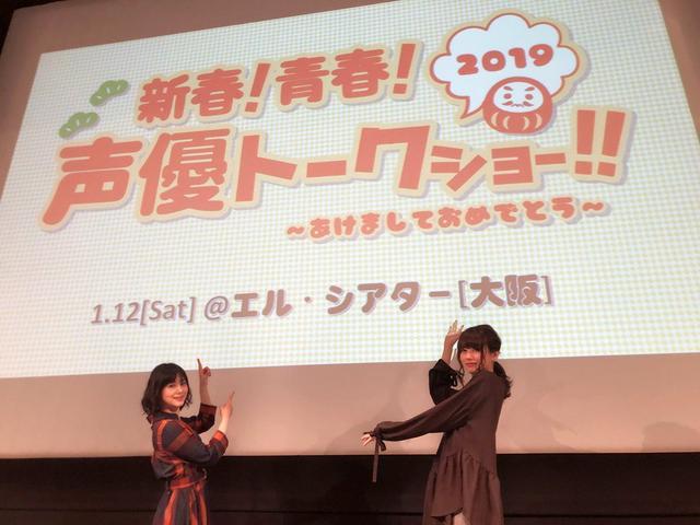 画像: おふらじ!EX (@off_fmoh) | Twitter