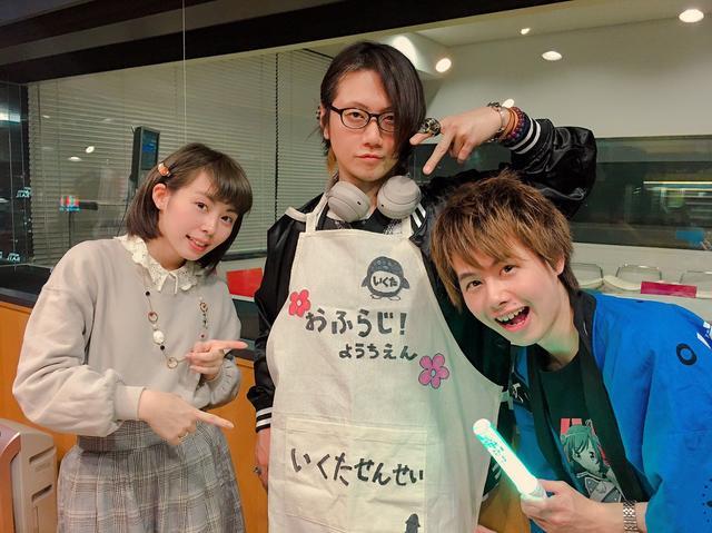 画像: おふらじ!EX on Twitter twitter.com
