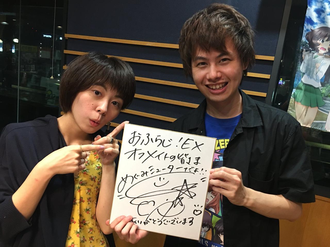 画像: おふらじ!EX@6/28はH20 on Twitter twitter.com