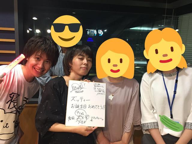 画像2: おふらじ!EX on Twitter twitter.com