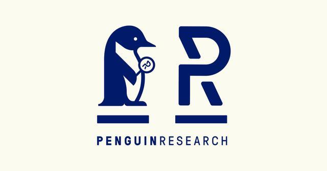 画像: PENGUIN RESEARCH