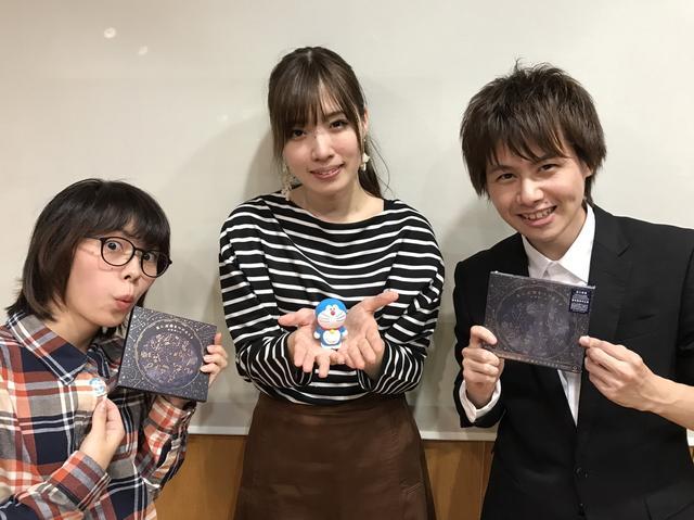 画像: ゲストに ユイえもん こと 大原ゆい子 さん!