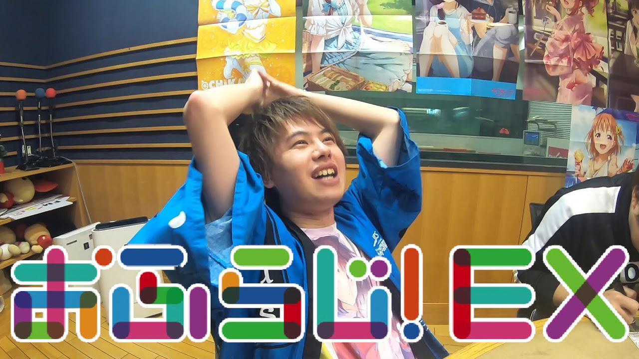 画像: 【おふらじ!EX】第84回オフトーク!【年賀状を書こう!】 www.youtube.com
