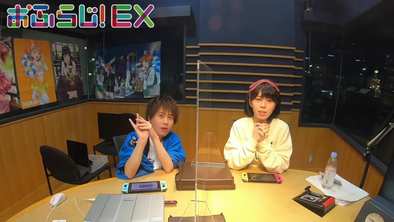 画像: 【おふらじ!EX】第99回オフトーク!【釣り大会!】 www.youtube.com