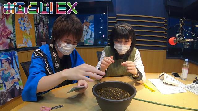 画像: おふらじ!EX オフトーク!【おふらじ園芸部始動!】 www.youtube.com