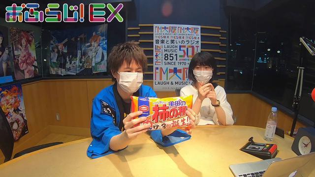 画像: 【2020/6/26】おふらじ!EX オフトーク!【プレゼント選び】 www.youtube.com